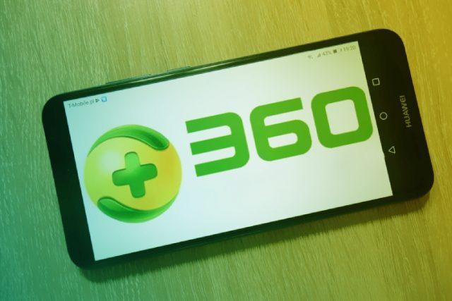360 Total Security Premium 2021.